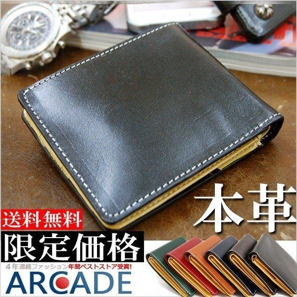牛革 本革 財布 メンズ 財布 二つ折り メンズ サイフさいふ スマートデザイン ブランド レザーメンズファッション