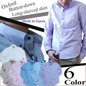 国産オックスフォードボタンダウンシャツ