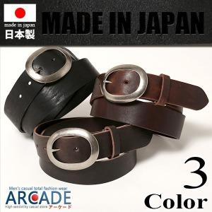 日本製 本革 最高品質 レザーベルト オーバルバックルベルト