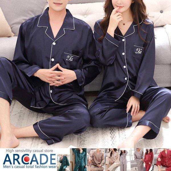 パジャマ 上下セット シルク調サテン地 ペアパジャマ メンズ レディース 襟付き ルームウェア