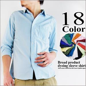驚異のカラバリ18色/製品染めブロード7分袖シャツ