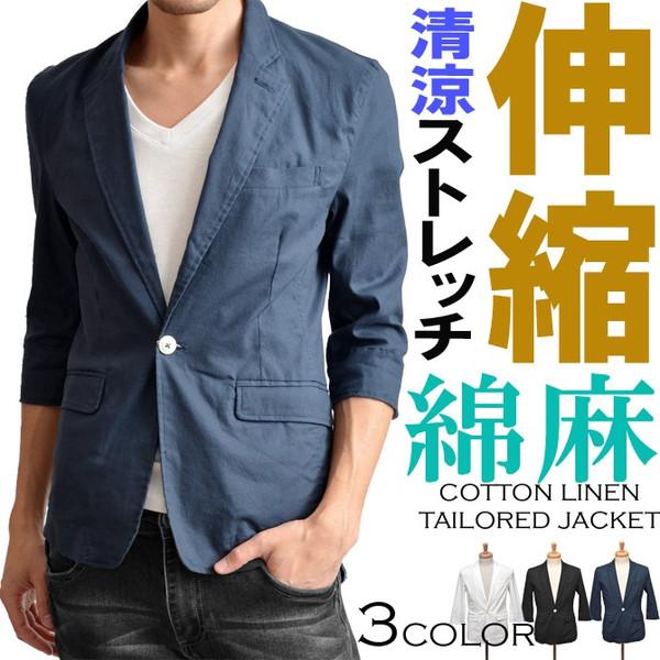 466a907ac185ce 綿麻リネンストレッチ7分袖テーラードジャケット|メンズファッション ...
