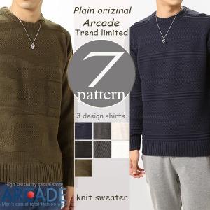 クルーネック セーター 織柄