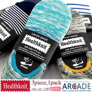 Healthknit スニーカーソックス/3足セット
