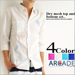 ハイビスカス刺繍/ブロード7分袖シャツ