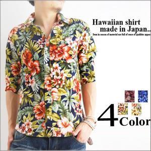 日本製ハイビス柄5分袖アロハシャツ