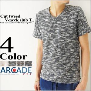 カットソー メンズ スラブ カットツイード カットソー Vネック 半袖 Tシャツ