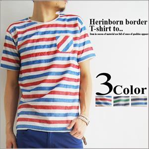 へリンボーンボーダー半袖Tシャツ