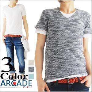 2枚組 2点セット スラブインレイ Vネック カットソー+ 半袖 無地 Tシャツ
