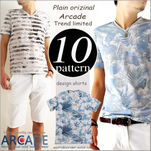 ボタニカルプリントTシャツ