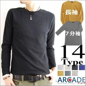 ワッフル Tシャツ 4万枚完売人気サーマル ロングT