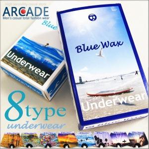 BlueWax ボクサーパンツ