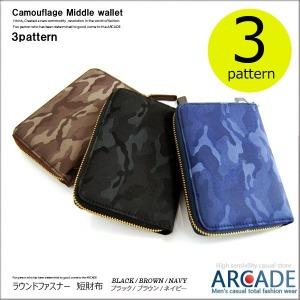 ミドルサイズ ラウンドジップ カモ 迷彩 財布